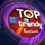TOP TRENDY 2014: Agnieszka Chylińska zagra koncert jubileuszowy na 20-lecie działalności artystycznej. [VIDEO]