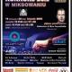 Ogólnokrajowy konkurs DJów w miksowaniu, Quantum Club, Gródek nad Dunajcem