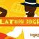 Latino Night! WSTĘP FREE!, IMPREZA ŁÓDŹ, Klub Fanaberia, Łódź
