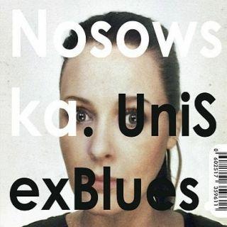 Era Retuszera - Katarzyna Nosowska