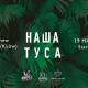 Lordis Loves import ->Наша туса / Russian music, IMPREZA ŁÓDŹ, Club Lordi's w Łodzi, Łódź