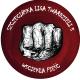 Szczecińska Liga Twardzieli, Szczeciński Dom Sportu, Szczecin