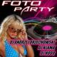 Foto Party w SKR Wietlin III, Klub SKR Wietlin III, Wietlin Trzeci