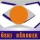 Krotoszyński Ośrodek Kultury, ul. 56 Pułku Piechoty 18, Krotoszyn