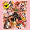 Can't Get Enough Of Myself - Santigold