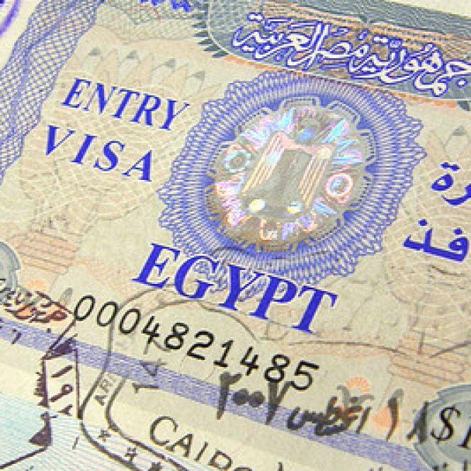 Египет как сделать визу